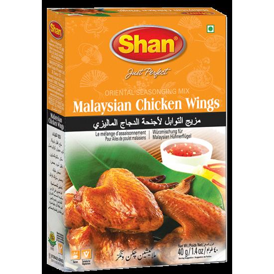 Shan Malaysian Chicken Wings