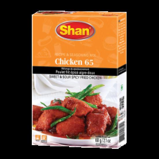 Shan Chicken 65