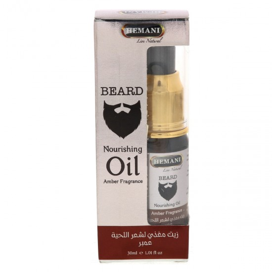 Hemani Beard Oil 30ml