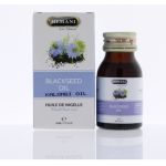 Hemani Blackseed oil 30ml