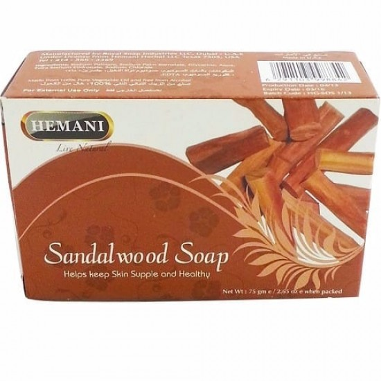 Hemani Sandalwood Soap-75g