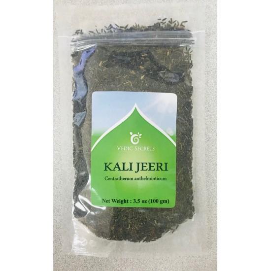 Vedic Secrets Kali Jiri -100g