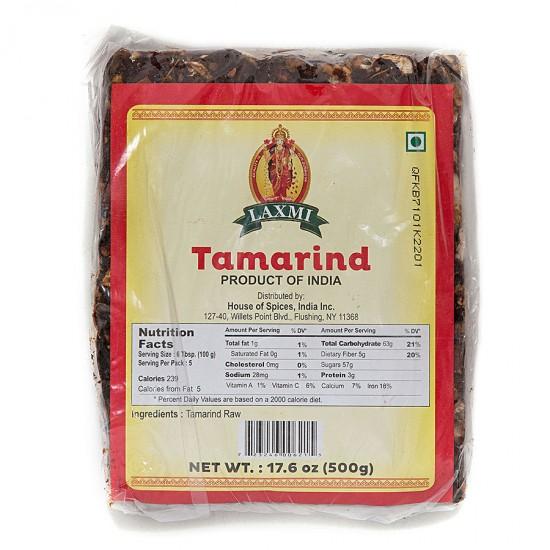 Tamarind 500g