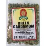 Cardamom Green 100g