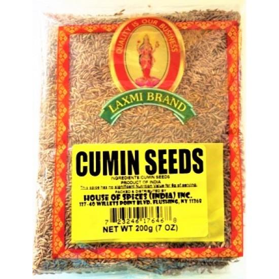 Cumin seeds 200gm