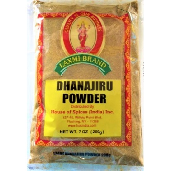 DhanaJiru powder