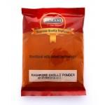 Kashmiri Chili Powder 200g